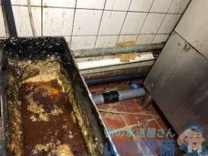 厨房シンク下から水漏れしている 神戸市東灘区御影中町施工事例