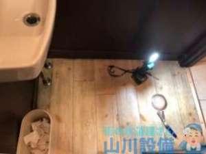 店舗全体の水の流れが悪く手洗い排水口がコポコポ音がする