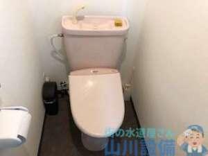 トイレタンクの中でチョロチョロ音がする 原因と修理方法