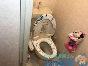 トイレの下あたりが水漏れしてるのか濡れている。原因と修理方法は?