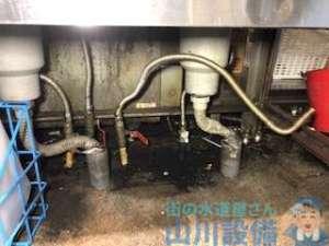 水道管と蛇口が繋がってない為お湯が出ない 原因と修理方法