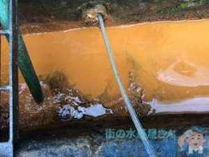 排水管が詰まってしまったので高圧洗浄機を使って解消してほしい 動画あり!