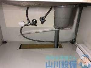 台所の排水つまり(2F)1Fに水漏れしている
