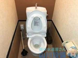 賃貸物件のスナックで週末になるとトイレが詰まって使えなくなる?