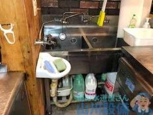製氷機の排水水漏れ で気付いた 飲食店 の 排水つまり