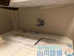 洗濯機の蛇口の修理も山川設備まで