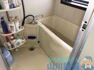お風呂の排水管詰まりは山川設備までご連絡下さい。