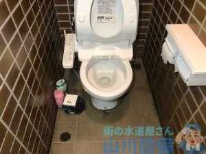 大阪府大阪市北区堂島、東大阪市の店舗の水のトラブルは山川設備にお任せ下さい。