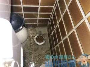 大阪府大阪市北区堂島の掃除点検口が逆流したら山川設備にお任せ下さい。