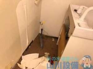 大阪府豊中市西泉丘の洗面台撤去作業は山川設備にお任せ下さい。