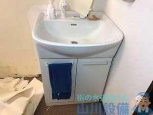 大阪府豊中市西泉丘の洗面台の移動は山川設備にお任せ下さい。