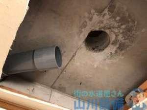 大阪府東大阪市中石切町の排水トラブルは山川設備にお任せ下さい。