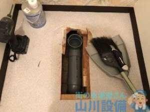 大阪府東大阪市中石切町の階下漏水は山川設備にお任せ下さい。