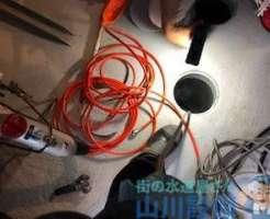 西宮市戸田町の高圧洗浄機を使った配管クリーニングは山川設備にお任せ下さい。
