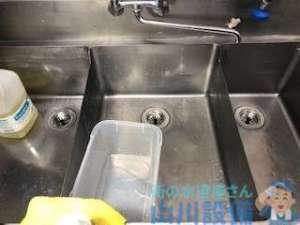 御所市東松本の排水栓の施工は山川設備にお任せ下さい。
