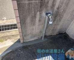 豊中市東泉丘の水道管工事は山川設備にお任せ下さい。