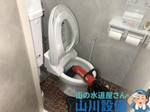 大阪市住之江区北島でローポンプ作業をするなら山川設備にお任せ下さい。