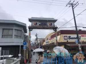 大阪市生野区中川西で排水の流れがおかしいと思ったら山川設備にお任せ下さい。