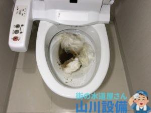 吹田市古江台でトイレが溢れそうになったら山川設備にお任せ下さい。