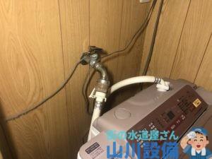 大阪市生野区小路東の洗濯ホースからの水漏れは山川設備にお任せ下さい。