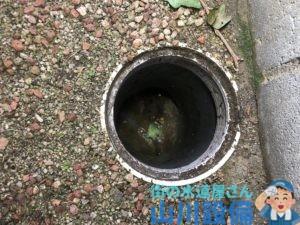 宝塚市仁川月見ガ丘でトイレの排水桝が詰まったら山川設備にお任せ下さい。