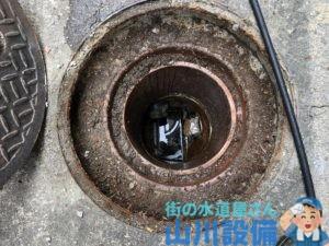高槻市大塚町の排水管に水が溜まる様なら山川設備にお任せ下さい。