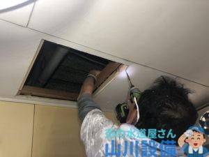 大阪市生野区新今里での水漏れ調査は山川設備にお任せ下さい。
