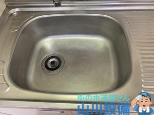 東大阪市でシンク周りの洗いは山川設備にお任せ下さい。