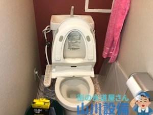 大阪市西区南堀江でトイレの修理が出来る業者さんをお探しなら山川設備にお任せ下さい。