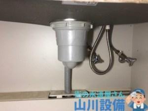 大阪市東住吉区駒川でキッチンが詰まったら山川設備にお任せ下さい。