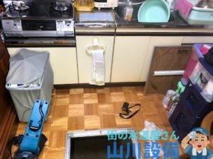 東大阪市稲田本町の水漏れは山川設備にお任せ下さい。