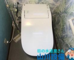 四條畷市で最終アラウーノトイレ詰まりは山川設備にお任せ下さい。