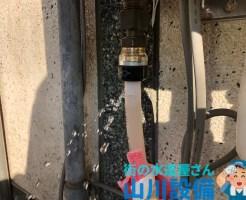 大東市灰塚で給湯器の配管が破裂したら山川設備にお任せ下さい。