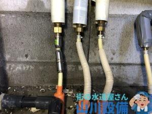 豊中市東泉丘で給湯設備の改修工事は山川設備にお任せ下さい。