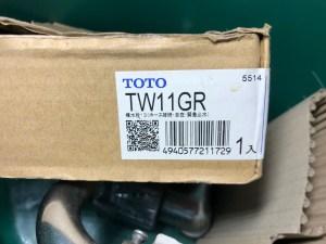 東大阪市吉田本町でTOTO TW11GRの取り付けは山川設備にお任せ下さい。