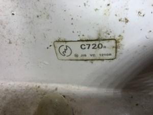 生駒市白庭台でTOTO C720の便器が詰まったら山川設備にお任せ下さい。