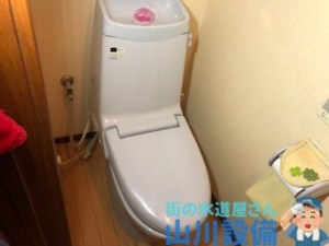 八尾市恩地北町トイレ修理は山川設備にお任せ下さい。