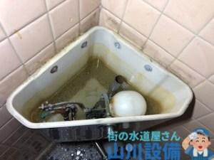 門真市末広町でトイレタンクの修理は山川設備にお任せ下さい。
