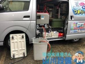 摂津市鳥飼本町で低騒音ハイパワーの高圧洗浄機での排水管定期清掃は山川設備にお任せ下さい。