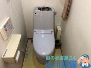 吹田市長野西でトイレタンクの修理は山川設備にお任せ下さい。