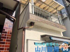 東大阪市新池島町で雨樋排水が詰まったら山川設備にお任せ下さい。