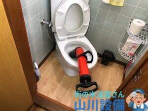 大阪市生野区でトイレの詰まり抜きは山川設備にお任せ下さい。