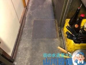 摂津市鳥飼本町で店舗の排水管定期清掃は山川設備にお任せ下さい。