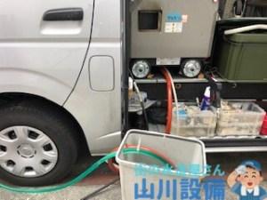 大阪市生野区で低騒音ハイパワーの高圧洗浄機での洗管作業は山川設備にお任せ下さい。