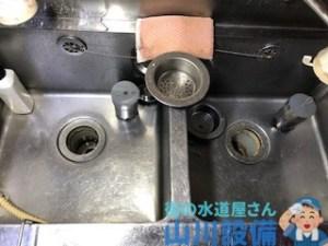 摂津市鳥飼本町で洗い場シンクの排水栓清掃は山川設備にお任せ下さい。