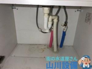 尼崎市椎堂で洗面所の排水詰まりは山川設備にお任せ下さい。