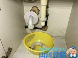和歌山市園部で排水トラップの解体撤去は山川設備にお任せ下さい。