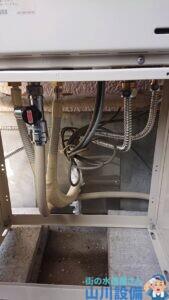 東大阪市松原で給湯器の接続は山川設備にお任せ下さい。