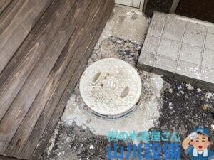 大阪市北区堂山町で排水桝が溢れたら山川設備にお任せ下さい。