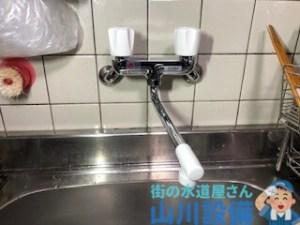 東大阪市横小路町でツーハンドルの混合水栓の取り付けは山川設備にお任せ下さい。
